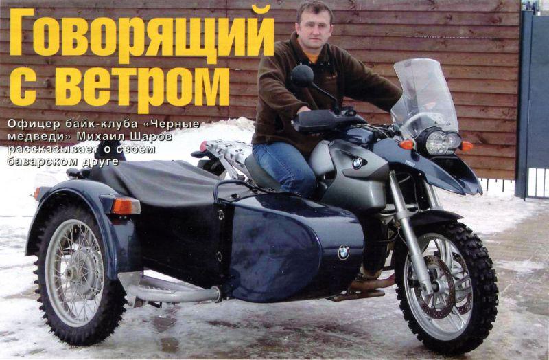 г.ярославль мотоциклов bmw официльный дилер